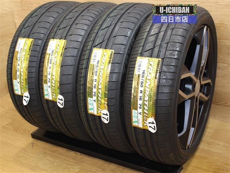 軽自動車専用、ブラックレーシングLM100の16インチセットがスペシャルプライスで!!